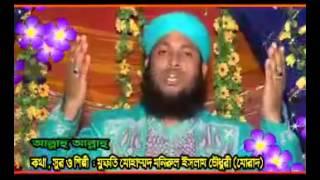 Allahu Allahu-Md Monirul Islam Chowdhury (Murad)