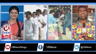 Presidential Polls | SI Brothers Attack On Shop Merchant | MLA Duped By Con Man | Teenmaar News