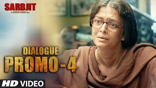 Sarbjit Movie Dialogue Promo 4 - Mera Naam Sarbjit Puri Duniya Me Ghum Raha Hai | T-Series