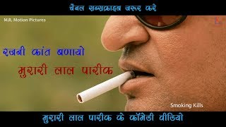 Murari lal Pareek Comedy    Mero Badlo Rajasthani Movie    मुरारी लाल पारीक राजस्थानी कॉमेडी