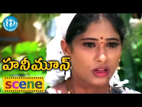 Anu And Shiva Reddy Romantic Scene - Honeymoon Movie || #RomanceoftheDay