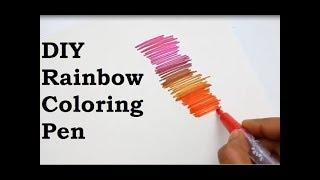 DIY Rainbow Coloring Pen - Coloring Hacks for Kids
