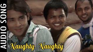 Mu Premi Mu Pagal Odia Movie    Naughty Naughty   Audio Song   Harihar, Anubha