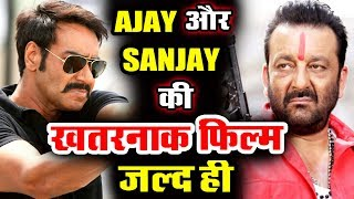 JIGARTHANDA के REMAKE में Ajay Devgn और Sanjay Dutt