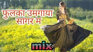 Fulda Umgaya Sagar Me New Rajasthani Song  Hansraj Gurjar Marwadi Folk Song