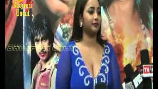 Song Release of Bhojpuri film 'Hum Se Badkar Kaun' Part 2