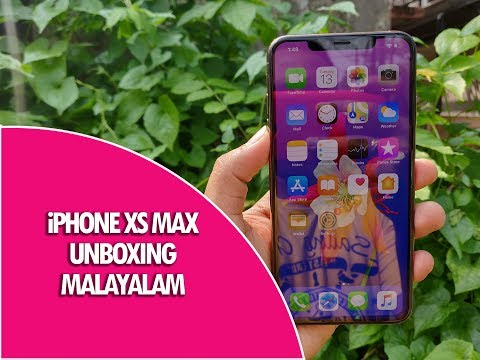 iPhone XS Max (Gold) Unboxing, Hands on and Camera Samples in മലയാളം