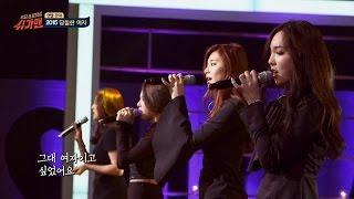 TWICE - '2016 당돌한 여자  - Sugarman Ep.11