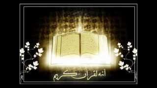 سورة مريم كاملة - بصوت أحمد بن علي العجمي