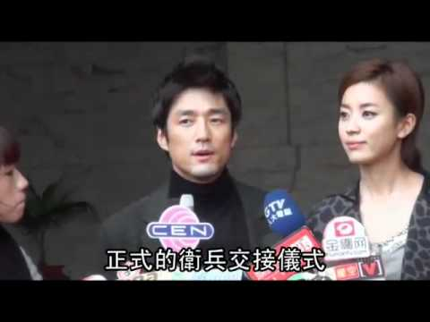Dong Yi Han Hyo Joo at Taiwan 20101117 YouTube.mp4