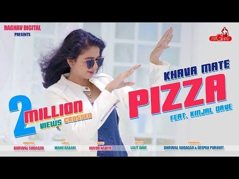 Xxx Mp4 Khava Mate Pizza Kinjal Dave New Gujarati Song Video 2018 DJ Maza 3gp Sex