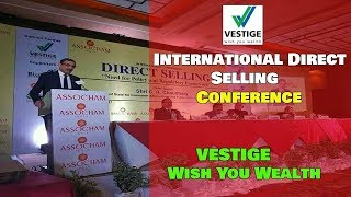 Vestige की धूम International Direct Selling Conference   MD Gautam Bali Sir Speech 2017  