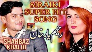 Karachi To Rahim Yar Khan - Shehbaz Khaldi - Latest Song 2018 - Latest Punjabi And Saraiki