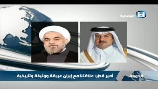 أمير قطر يهنىء روحاني بانتخابه رئيسا لإيران