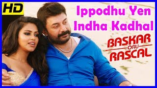 Latest Tamil Comedy | Ippodhu Yen Song | பாஸ்கர் ஒரு ராஸ்கல் | Amala Paul to marry Arvind Swamy