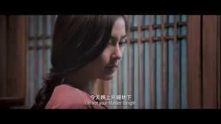 Tai Chi Hero - Official Trailer (In Cinemas 25 October, Malaysia)