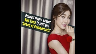 """Retired figure skater Kim Yuna is still the """"queen of commercials"""""""