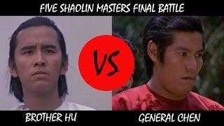 David Chiang vs General Chen - Five Shaolin Masters 1974