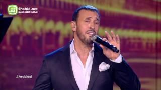Arab Idol – العروض المباشرة – كاظم الساهر – تناقضات
