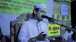 সুমধুর কণ্ঠের বয়ান Bangla new waj Mufti Sayed Ahmad kalarab 2016 part 2 YouTube 720p   YouTube
