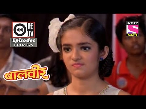 Xxx Mp4 Weekly Reliv Baalveer 23rd Dec To 29th Dec 2017 Episode 819 To 825 3gp Sex
