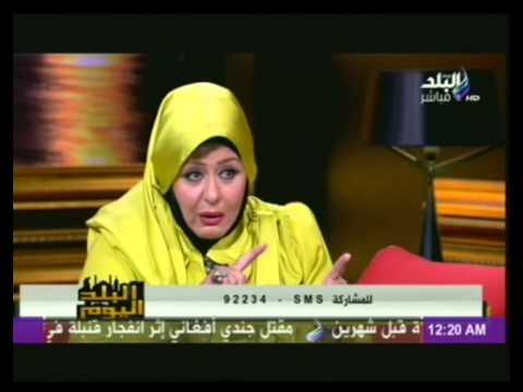 الفنانة سهير رمزي الدكتور عمر عبد الكافي قالي ربنا مخاصمك
