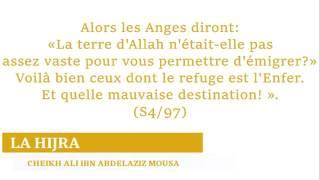 L'argent et la Hijra - Sheikh Ali ibn AbdelAziz Moussa