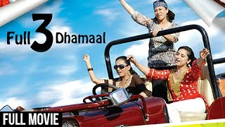 Full 3 Dhamaal | Full Marathi Movie | Makrand Anaspure, Dilip Prabhavalkar, Mahesh Kothare