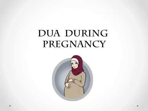 Dua During Pregnancy