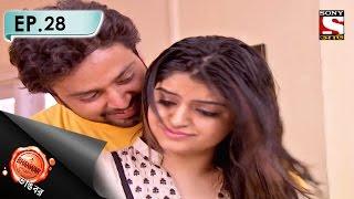 Bhanwar - ভাঙবর - Episode 28 - Pati Patni Aur  Begum