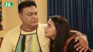 Drama Serial Songsar | Episode 104 | Arfan Nishu & Moushumi Hamid