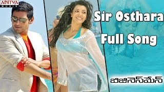 Sir Osthara Full Song    Businessman Movie    Mahesh Babu, Kajal