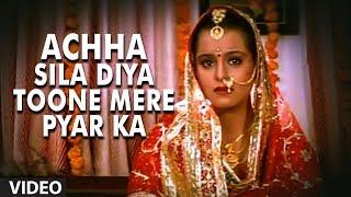 Achha Sila Diya Toone Mere Pyar Ka [Full Song] | Bewafa Sanam | Krishan Kumar, Shilpa Shirodkar