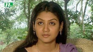 Bangla Natok - Shiulimala l Drama & Telefilm