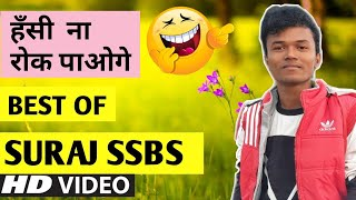 BEST OF SURAJ SSBS | VIGO FUNNY COMEDY VIDEO | PRINCE KUMAR M