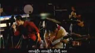 Lay Phyu - Htar Kae Own
