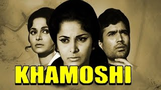 Khamoshi (1969) Full Hindi Movie | Rajesh Khanna, Waheeda Rehman, Dharmendra