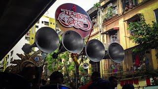 Lalbaug Beats Performing At Chinchpokli Cha Chintamani Aagman Sohala  2016