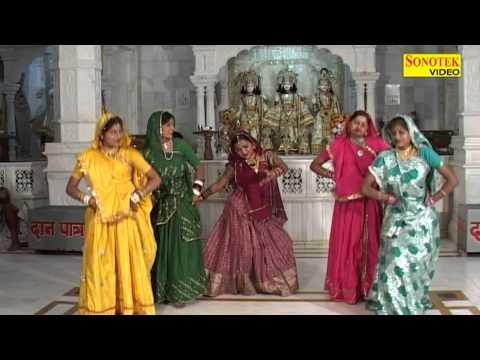 Xxx Mp4 Kabhi Ram Banke कभी राम बनके कभी श्याम बनके Hindi Krishna Bhajan 3gp Sex