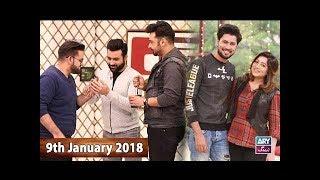 Salam Zindagi With Faysal Qureshi - Rose Mohammad & Danish Hayat - 9th January 2018