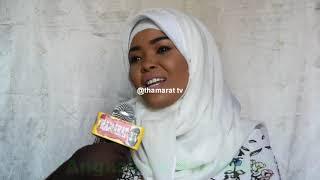 """Johayna Abdallah:""""Nilijikuta nikitokwa na mchozi nilipokatazwa kuimba """" familia yangu ilikhofia sana"""