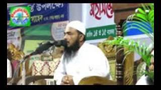 Bangla waz  mufti kefayet ullah azhari