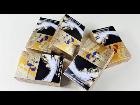 Xxx Mp4 সিগারেটের খালি প্যাকেট দিয়ে আকর্ষণীয় আইডিয়া Best Use Of Waste Cigarette Packet 3gp Sex