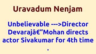 Uravadum Nenjam  1976 movie  IMDB Rating  Review   Complete report   Story   Cast