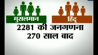 Myth of Muslim majority in India busted: Muslims will take over 270 years to match Hindu p