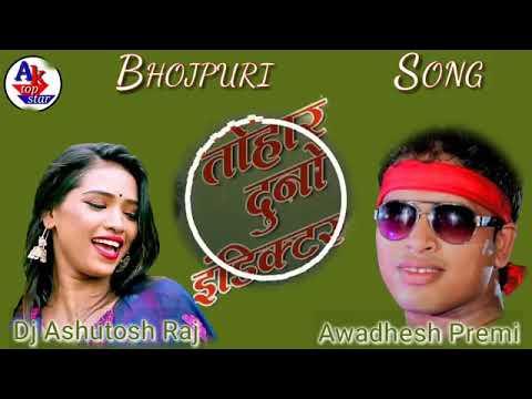 Xxx Mp4 Khesari DJ Bhojpuri 2019 Mix S DJ Rimex Holi All Singer XXX DJ XXX Com Sax DJ 39 3gp Sex