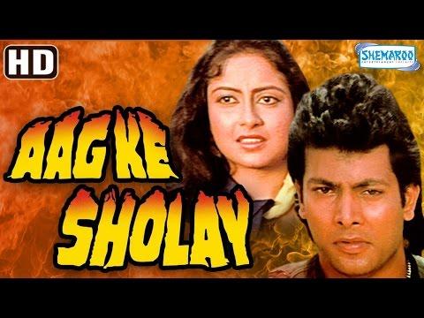 Xxx Mp4 Aag Ke Sholey HD Hemant Birje Vijeta Pandit Hindi Full Movie With Eng Subtitles 3gp Sex