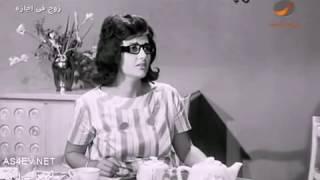 فيلم زوج في أجازة - صلاح ذو الفقار و ليلى طاهر