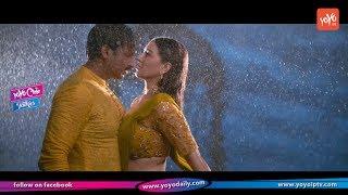 Goutham Nanda Movie Songs | Boleram Video Song | Gopichand | Hansika | Catherine | YOYO TV Channel