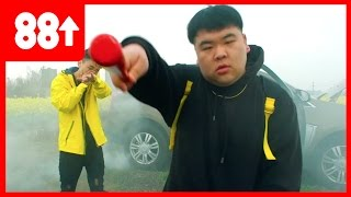 Higher Brothers - Black Cab (Official Music Video)